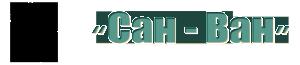 Сан-Ван Лечебно диагностический центр